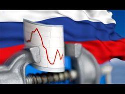 Рост экономики РФ незначителен, считают в ВБ