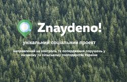 В Украине заработал уникальный стартап Znaydeno, мониторящий состояние лесов