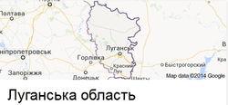 Луганская ОГА перебазируется из Сватово в Северодонецк