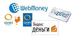 QIWI и WebMoney, Яндекс.Деньги названы популярными платежные системы в Интернете
