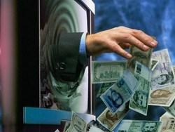 """СК: В Рубцовске будут судить мошенницу из """"Одноклассники.ру"""""""
