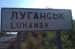 В Луганске за сутки пострадали 68 мирных жителей