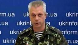 СНБО: террористы снимают флаги «ЛНР», наемники уезжают