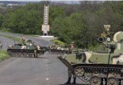 За время АТО погибло более 300 украинских военных – СМИ