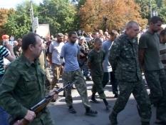 Донецк превратился в город страха – глава ОБСЕ