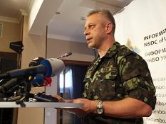 СНБО опровергает Human Rights Watch: кассетные бомбы не используем