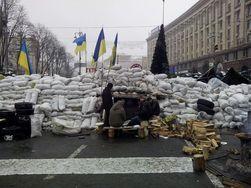 На баррикадах Майдана до сих пор находят мины-растяжки
