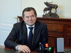Данилишин призывает исключить Глазьева из членства НАН Украины