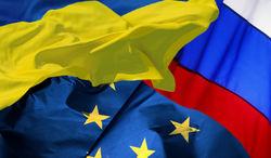 """Украина, Евросоюз и РФ нашли """"сложный баланс"""" по ЗСТ"""