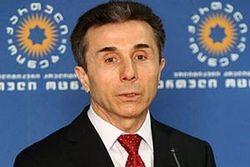 Миссия выполнена: экс-премьер Грузии Иванишвили объявил об уходе из политики