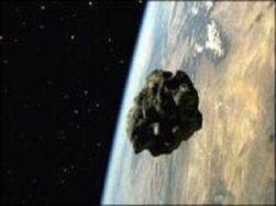 Астероиды не дают ученым покоя - отголоски Челябинского метеорита