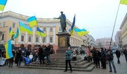 Евромайдан Одессы вернул Путину чек на 15 млрд. долларов США
