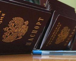 Ключевым чиновникам РФ запретили ездить за границу