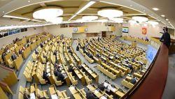 ГД РФ защитит вклады крымчан в банках полуострова