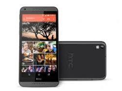 HTC покажет на IFA 2014 смартфон Desire 820
