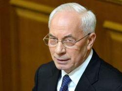 Премьер-министр Азаров рассмотрел вопрос по снижению ставки на кредит до 14%