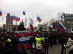 """В Донецке зачистили """"заминированную"""" ОГА, которую заняли пророссийские активисты"""