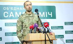 Российские бойцы АТО для получения гражданства Украины должны вернуться в РФ