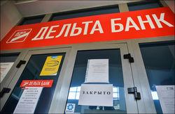 Смогут ли вкладчики белорусского «Дельта Банка» получить свои деньги?