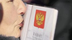 В России на год продлили срок льготного оформления гражданства