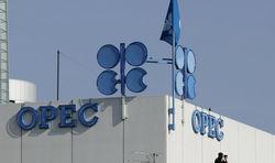 ОПЕК повысила прогноз спроса на нефть в 2016 году