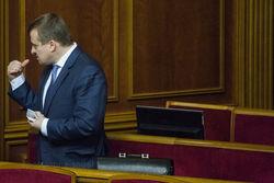 Почему Украина не может получить 300 млн. долларов от ЕБРР на закупки газа