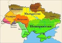 Москва требует федерализации Украины