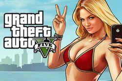Rockstar объявит о переносе даты релиза GTA V для ПК