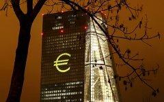 Европейский Центробанк оставил ключевую ставку на рекордно низком уровне