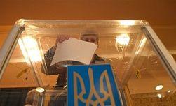 В России открыто 6 участков для голосования в Раду