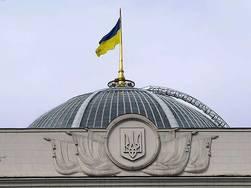 Список депутатов ВР Украины пополнился 8 новыми фамилиями