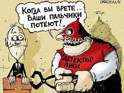 Зачем регионалы льют потоки дезинформации на мельницу русской пропаганды?