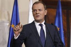ЕС не пойдет на максимальные санкции из-за газовой зависимости от РФ