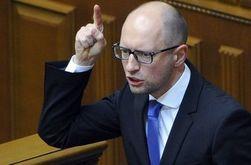 МВФ обеспокоен отставкой Яценюка