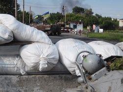 Силы АТО вошли в 3 села на Донбассе