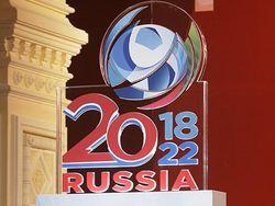 Политики выступают против проведения чемпионата мира по футболу в России