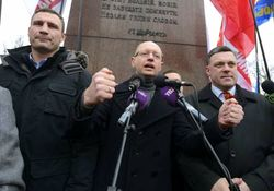 Украина: названы депутаты от оппозиции, которым угрожает арест