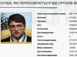 Судья Киреев объявлен в розыск – МВД