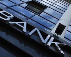 В Украине названы самые проблемные банки в отношении просроченных кредитов