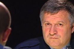 """Аваков перемирие назвал """"Хасавюртскими соглашениями"""""""