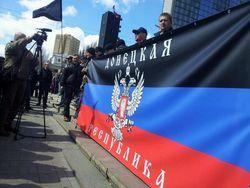 Сепаратисты объявили о создании Донецкой республики и призывают армию РФ