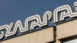 Курс акций Газпрома: Европа нашла альтернативу российскому газу