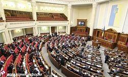 Вопрос о референдуме Верховная Рада рассмотрит 29 апреля