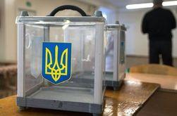 Что нужно знать украинцам о новой системе выборов местной власти