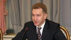 Россия будет «жестко выбивать» долги из Украины - вице-премьер Шувалов