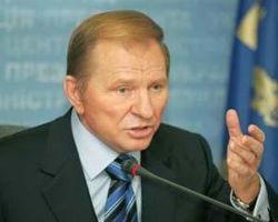 Кучма: введение чрезвычайного положения в Украине - это раскол и война