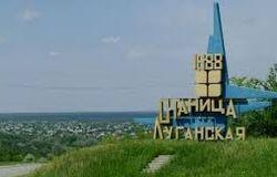 Власть и жители Станицы Луганской не хотят отвода сил АТО