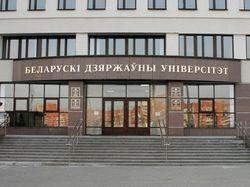 Система образования Беларуси сравнима с Чернобылем – экс-проректор БГУ