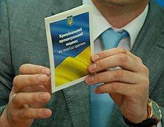 Киев настроен менять законы без экспертиз Венецианской комиссии