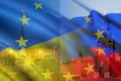 """В ЕС готовы обсудить проект """"Южный поток"""" 26 сентября"""